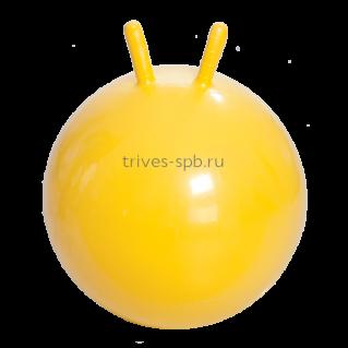 Мяч детский (фитбол) с рожками М-345