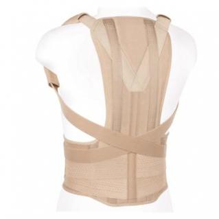 Корсет ортопедический (реклинатор) усиленный для взрослых КК-02